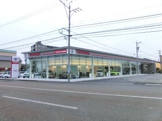 石川トヨタ自動車 金沢西店の外観写真