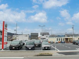 長野トヨタ自動車 Chu CAR BOX川中島店の外観写真