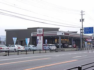 岐阜トヨタ自動車 高山店の外観写真