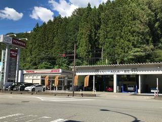 岐阜トヨタ自動車 下呂店の外観写真