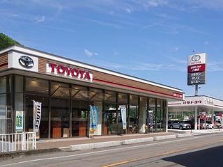 岐阜トヨタ自動車 八幡店の外観写真