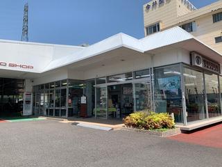 岐阜トヨタ自動車 三田洞店の外観写真