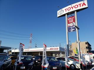 岐阜トヨタ自動車 U-Car北方店の外観写真