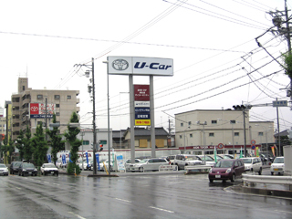 愛知トヨタ自動車 康生通マイカーセンターの外観写真