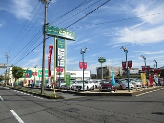 愛知トヨタ自動車 キャラット一宮店の外観写真