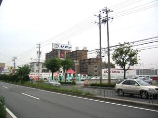 愛知トヨタ自動車 高針マイカーセンターの外観写真