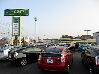 愛知トヨタ自動車 キャラット安城店の外観写真