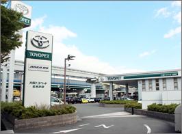 大阪トヨペット 名神吹田店の外観写真