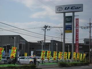 大阪トヨペット U-Carランド外環東大阪店の外観写真