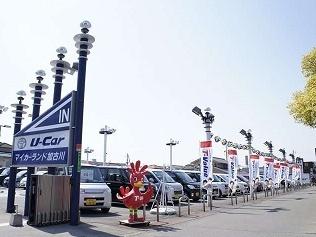 兵庫トヨタ自動車 マイカーランド加古川の外観写真