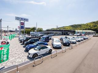 和歌山トヨタ自動車 U-Carプラザ和歌山インターの外観写真