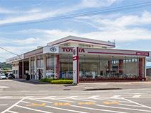 和歌山トヨタ自動車 有田店の外観写真