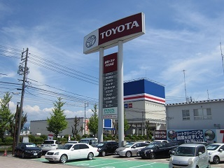 鳥取トヨタ自動車 千代水店の外観写真