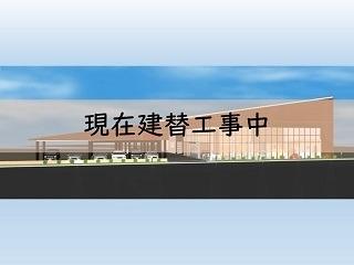 鳥取トヨタ自動車 米子東店の外観写真
