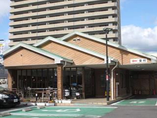 岡山トヨタ自動車 U-Car伊島の外観写真