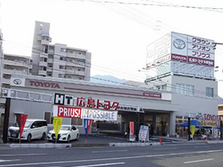 広島トヨタ自動車 矢野海田店の外観写真