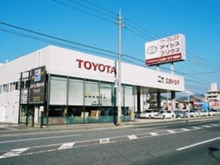 広島トヨタ自動車 安芸府中店の外観写真