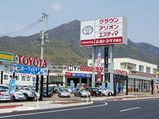 広島トヨタ自動車 広島北店の外観写真
