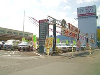 広島トヨタ自動車 五日市店の外観写真