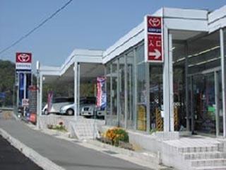 広島トヨタ自動車 三原店の外観写真