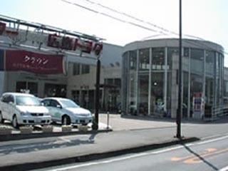 広島トヨタ自動車 福山店の外観写真