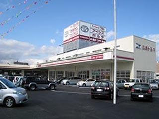 広島トヨタ自動車 西条店の外観写真