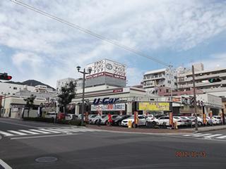 広島トヨタ自動車 呉店の外観写真
