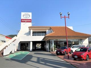 山口トヨタ自動車 山口店の外観写真