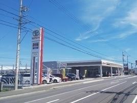 香川トヨタ自動車 本店の外観写真