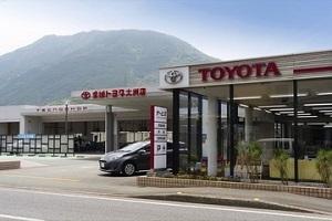 愛媛トヨタ自動車 大洲店の外観写真