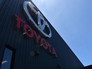 愛媛トヨタ自動車 空港通店の外観写真