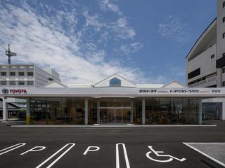 高知トヨタ自動車 安芸店の外観写真