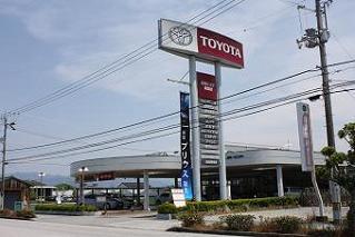 高知トヨタ自動車 南国店の外観写真