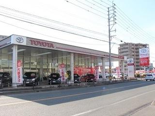 福岡トヨタ自動車 U-Car太宰府インターの外観写真