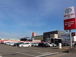 福岡トヨタ自動車 U-Car博多の外観写真