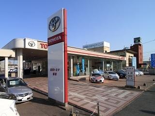 福岡トヨタ自動車 U-Car飯塚の外観写真