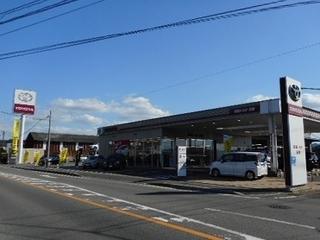 福岡トヨタ自動車 U-Car宗像の外観写真