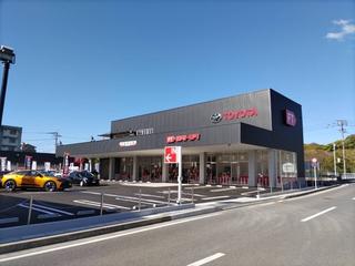 福岡トヨタ自動車 U-Car八幡の外観写真
