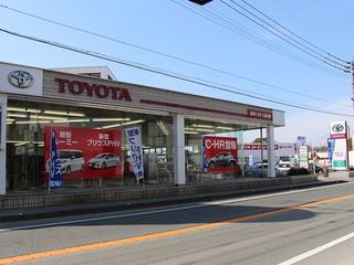 福岡トヨタ自動車 久留米南店の外観写真