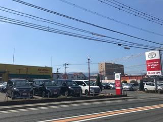 福岡トヨタ自動車 U-Car前原の外観写真
