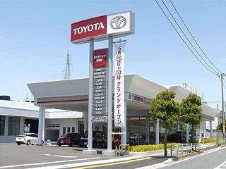 西九州トヨタ自動車 時津店の外観写真