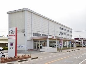 西九州トヨタ自動車 佐賀店の外観写真