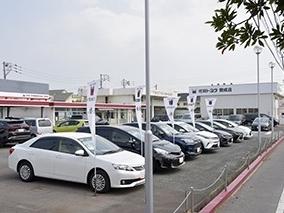 西九州トヨタ自動車 U-PARK佐賀店の外観写真