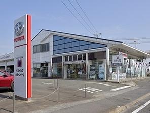 西九州トヨタ自動車 鳥栖店の外観写真