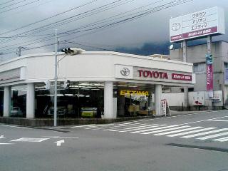 西九州トヨタ自動車 島原店の外観写真