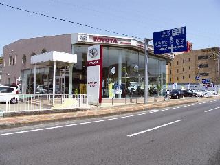 西九州トヨタ自動車 諫早店の外観写真