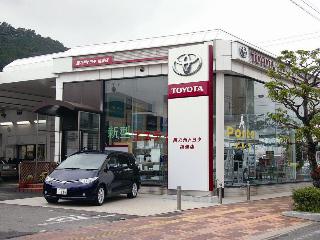 西九州トヨタ自動車 相浦店の外観写真