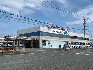 熊本トヨタ自動車 本店の外観写真