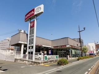 熊本トヨタ自動車 健軍店の外観写真
