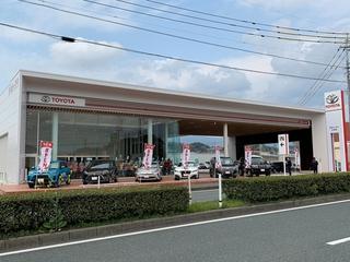 熊本トヨタ自動車 大津店の外観写真